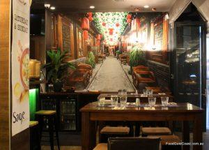 Sage Café Restaurant