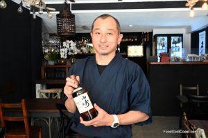 Cafoo Izakaya